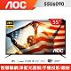 ★買AOC抽特斯拉★AOC 55型 4K HDR聯網液晶顯示器+視訊盒 55U6090 不含安裝 product thumbnail 1