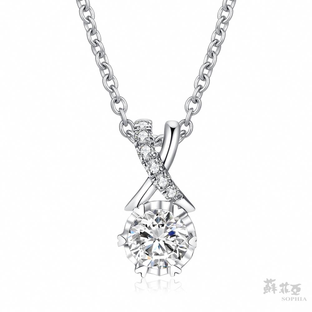 SOPHIA 蘇菲亞珠寶 - 心願 0.30克拉 18K白金 鑽石項鍊