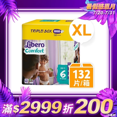 麗貝樂 嬰兒尿布/紙尿褲 限定版 6號/XL(44片×3包)/箱購