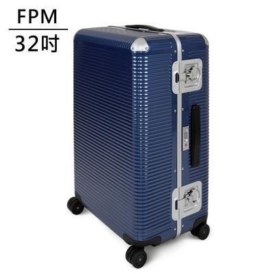 FPM MILANO BANK LIGHT Indigo Blue系列 32吋行李箱 海軍藍 (平輸品)