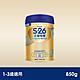 【惠氏 S-26】金幼兒樂幼兒成長配方1-3歲(850gx9罐) product thumbnail 1