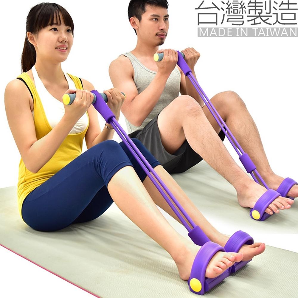 台灣製造!!腳踏拉繩拉力器