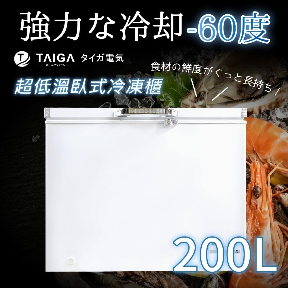 日本TAIGA 200L超低溫臥式冷凍櫃