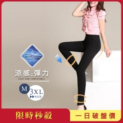 [時時樂]2F韓衣-升級版完美比例涼感彈力顯瘦褲-2款任選(M-3XL)