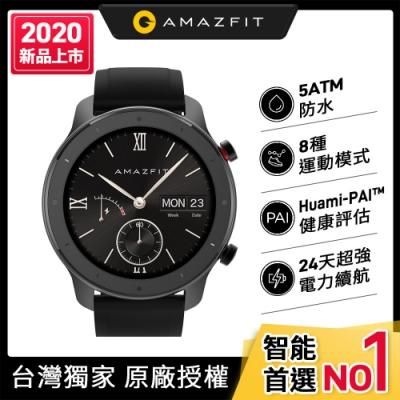 【Amazfit 華米】米動GTR 47mm Lite陶瓷運動心率智能手錶(原廠公司貨/陶瓷錶框/智能手錶)