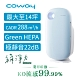 Coway 10-14坪 加護抗敏型空氣清淨機 AP-1009CHB 防疫必備 product thumbnail 1