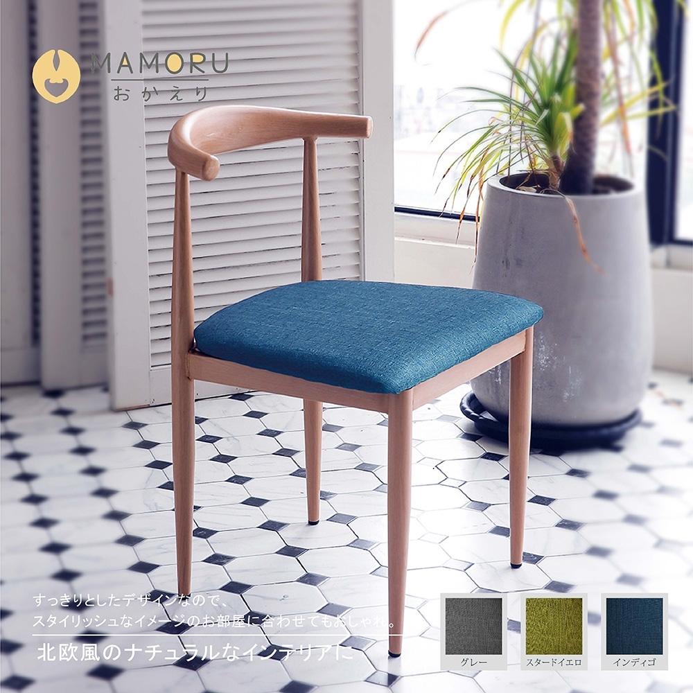 MAMORU 工業風牛角木紋餐椅 二入(休閒椅/書桌椅)