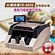 台灣鋒寶 FB-8899 銀行專用高階驗鈔機(最新可驗振興五倍券) product thumbnail 2