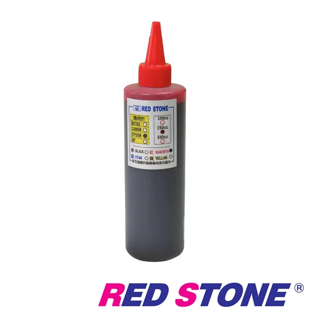 RED STONE for EPSON連續供墨填充墨水250CC(紅色)