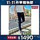 Levis 男款 505修身直筒牛仔褲 原色 仿舊紙標 彈性布料 product thumbnail 1