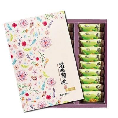 諾貝爾 鳳梨酥禮盒(20入)