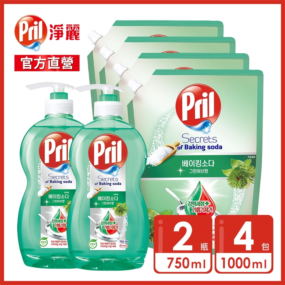 Pril 淨麗 小蘇打高效洗碗精_草本 超值2+4組(750ML x 2瓶+1L x 4包)