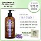 CDP 愛在普羅旺斯 大地系列 馬賽液態皂500ml-薰衣草(贈乳油木護手霜3ml) product thumbnail 1