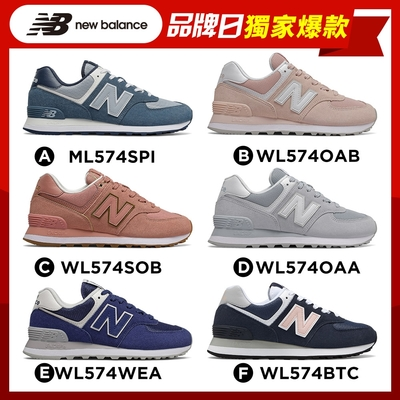 【New Balance】 復古鞋_574系列_中性1款_