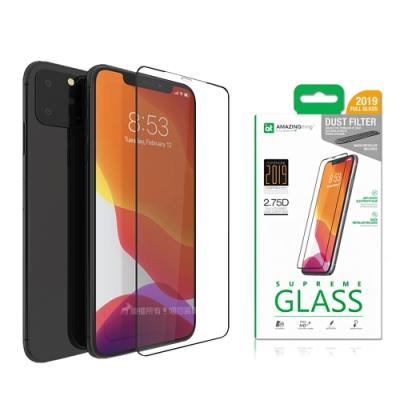 AT iPhone 11 Pro Max/Xs Max 2.75D防塵經典滿版 9H鋼化玻璃膜(黑)