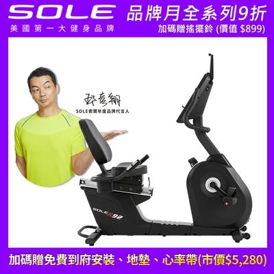 SOLE (索爾) R92斜躺式健身車