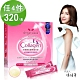 Angel LaLa天使娜拉_EX膠原蛋白粉 日本專利蛋白聚醣 楊謹華代言(牛奶風味/15包/盒) product thumbnail 2