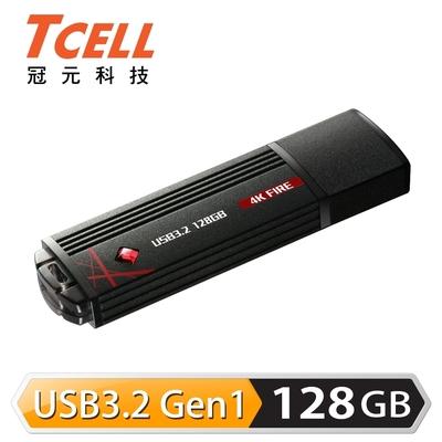 TCELL 冠元-USB3.2 128GB 4K FIRE 璀璨熾紅隨身碟