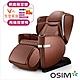 OSIM uLove2 4手天王 按摩沙發 按摩椅 OS-888 深褐色款 贈娛樂架 product thumbnail 1