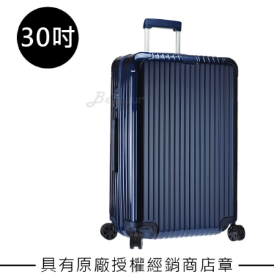 Rimowa Essential Check-In L 30吋行李箱 (亮藍色)