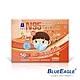 藍鷹牌 立體型2-6歲幼童醫用口罩-50片x1盒(藍/綠/粉) product thumbnail 1