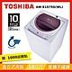 TOSHIBA東芝 10公斤 星鑽不鏽鋼槽洗衣機 AW-B1075G(WL) (含基本安裝+舊機回收) product thumbnail 1