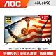 AOC 43型 4K HDR聯網液晶顯示器+視訊盒 43U6090 product thumbnail 1