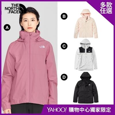 【The North Face】雙11人氣熱賣-防水透氣連帽衝鋒衣/保暖立領外套-多款任選