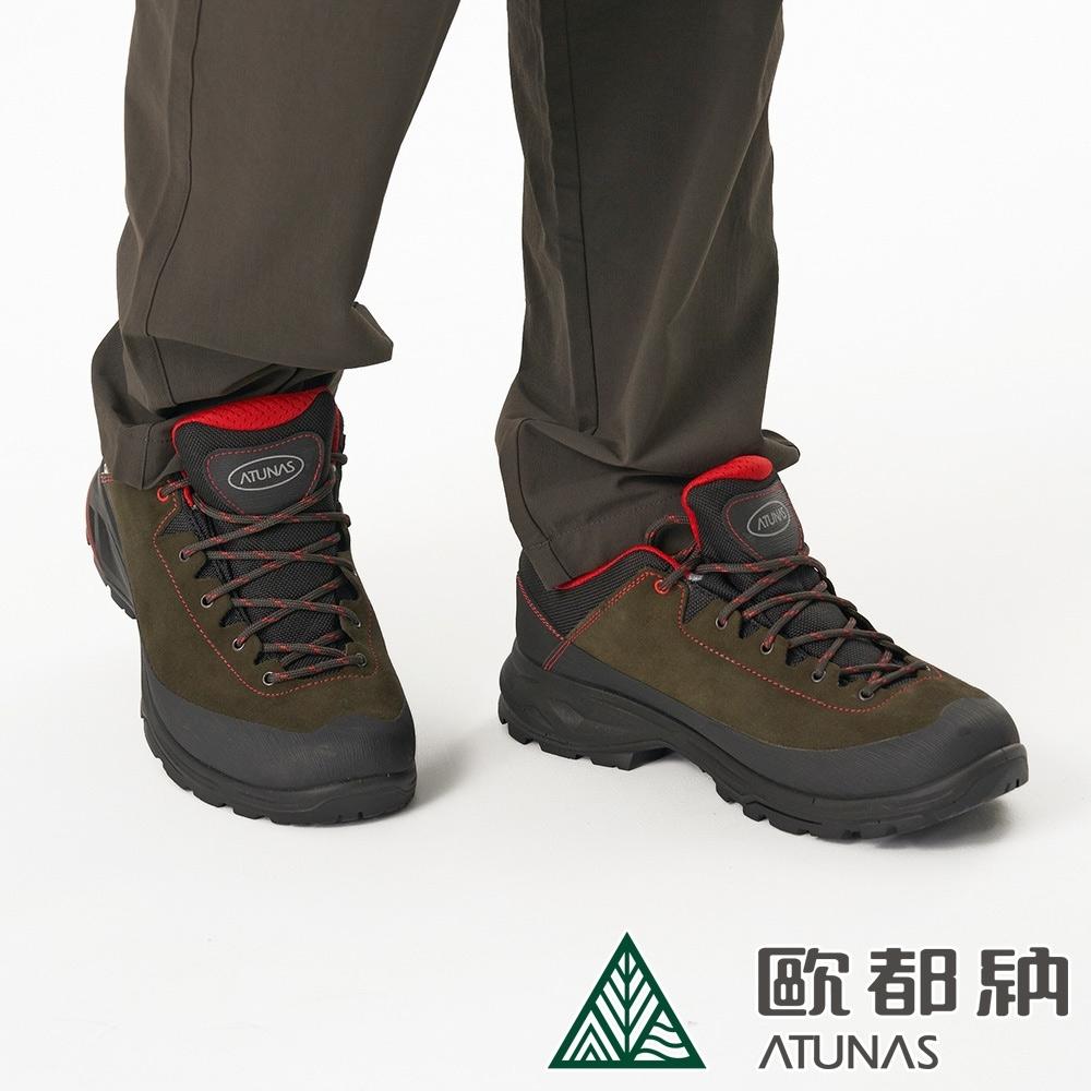 【ATUNAS 歐都納】男款防水透氣抗臭寬楦低筒健行鞋A1GCBB02M墨綠/休閒登山健行鞋