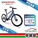 【DOSUN】CT150 台灣製造 史上最高續航力150km 智慧動能電動輔助自行車 16吋 藍色 送安裝 product thumbnail 2