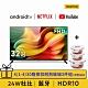 【限量送樂扣保鮮盒】realme 32吋HD Android TV智慧連網顯示器 product thumbnail 1