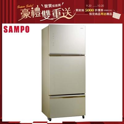 SAMPO聲寶 530L 1級變頻3門電冰箱 SR-A53GDV(Y5) 香檳金