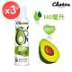 【Chosen Foods】噴霧式酪梨油3瓶 (140毫升/瓶) 效期2022/05 product thumbnail 1