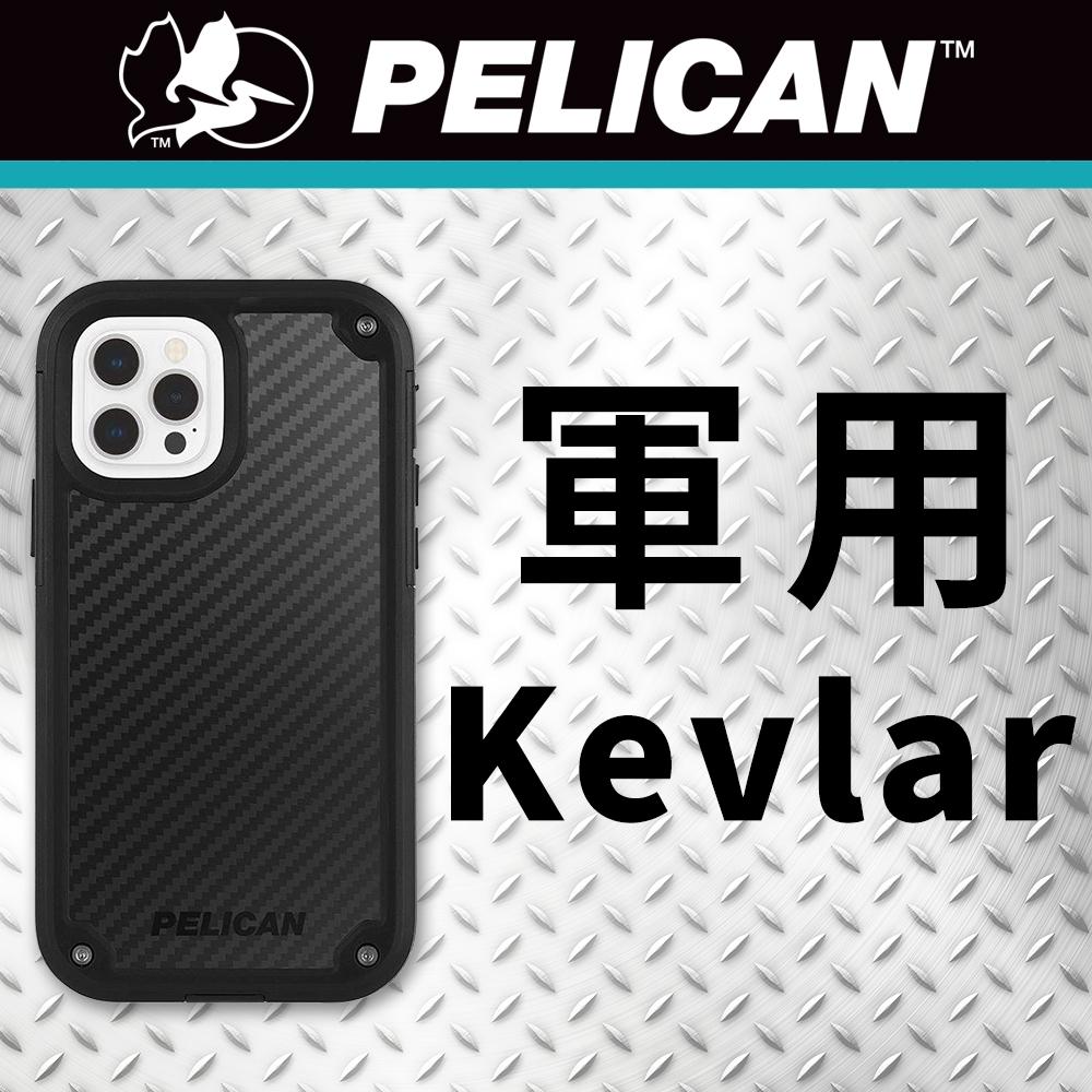 美國 Pelican 派力肯 iPhone 13 Pro Shield 凱夫勒背板防護盾 防摔抗菌手機保護殼