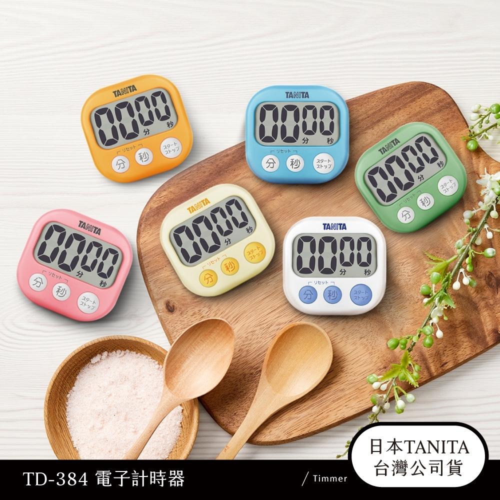 日本TANITA電子計時器 TD384(6色) (公司貨)