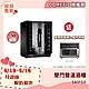 DOMETIC雙門雙溫專業酒櫃 S40FGD product thumbnail 1