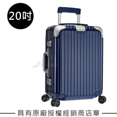 Rimowa Hybrid Cabin S 20吋登機箱 (亮藍色)