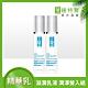 Dr.Hsieh H3B3玻尿酸保濕潤澤精華乳50ml 2入組 product thumbnail 1