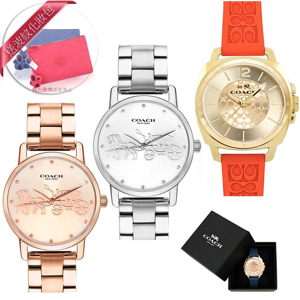 COACH C LOGO立體浮雕/素面錶帶女士腕錶 原價5880*下單再贈波紋化妝包送完為止