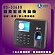 殺★保固14個月【大當家 】BS-3360U 指紋/密碼智能考勤機 product thumbnail 2