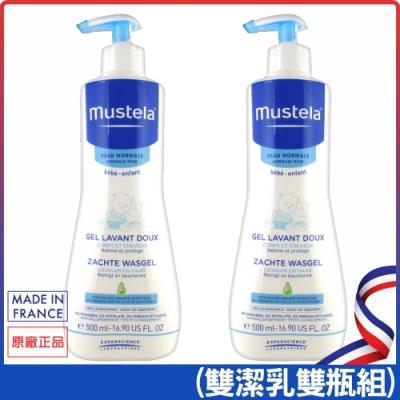 Mustela慕之恬廊 Dermo雙潔乳 500ml 雙瓶組(效期2021.12)