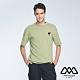 MYVEGA MAN日系夏季趣味印花寬鬆短袖T恤-綠 product thumbnail 1