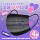 丰荷 雙鋼印 溫感變色 醫用口罩 閃亮愛心-成人/兒童(30入/盒)-2款式任選4盒 product thumbnail 1
