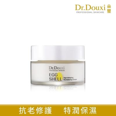 【Dr.Douxi 朵璽】 賦活緊緻卵殼乳霜 50g