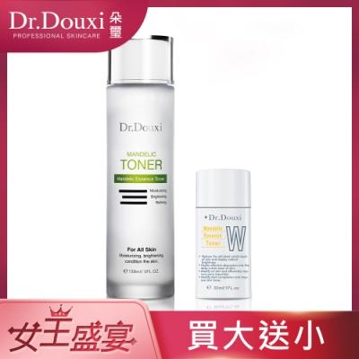 Dr.Douxi 朵璽 杏仁酸化妝水 150ml 贈杏仁酸化妝水30ml