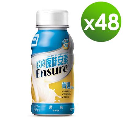 亞培 安素原味菁選隨身瓶(237ml x24入)x2箱