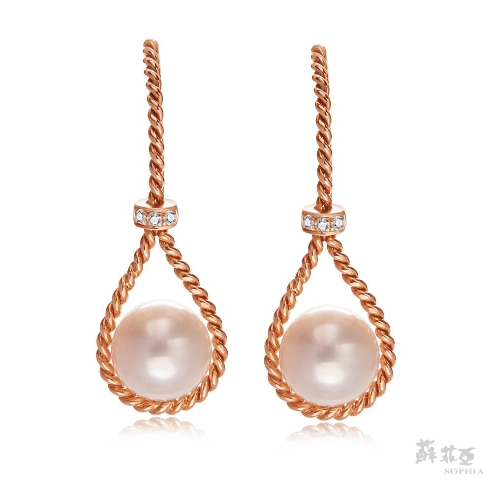 SOPHIA 蘇菲亞珠寶 - 星情愛戀 14K玫瑰金 珍珠耳環