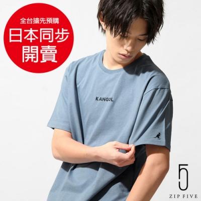 KANGOL x ZIP 聯名款短袖T恤 全台搶先預購