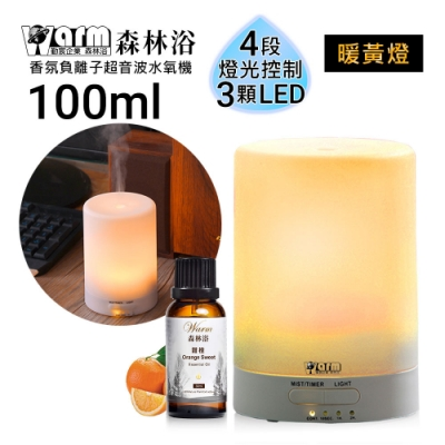 Warm 燈控/定時超音波負離子水氧機W-116暖黃燈+來自澳洲進口純精油30ml x 1瓶