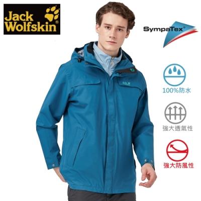 【Jack Wolfskin 飛狼】男 Sympatex 防風防水透氣外套 單件式『蔚藍』